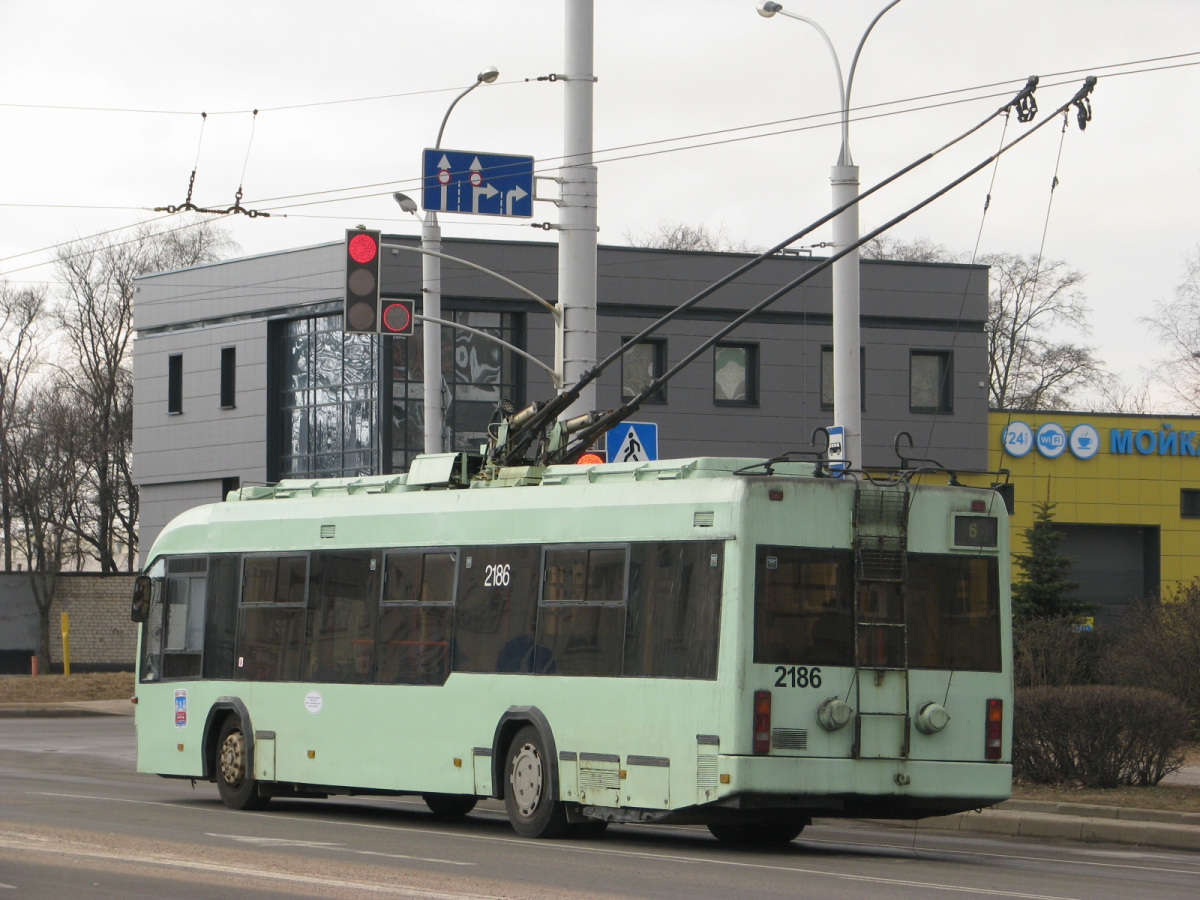 Минск. АКСМ-321 №2186