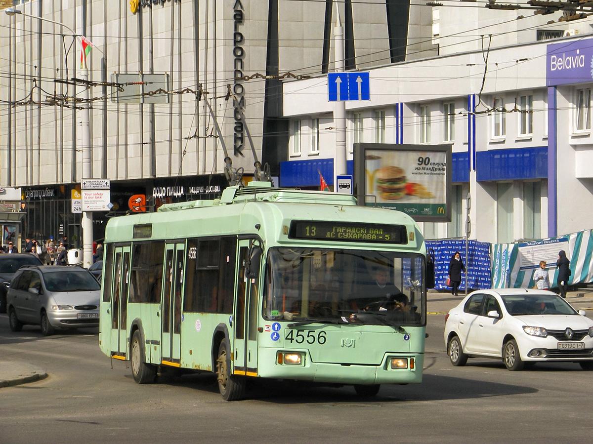 Минск. АКСМ-321 №4556