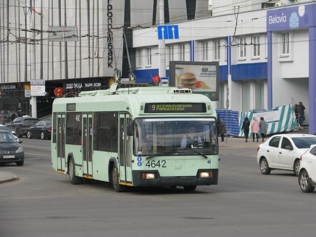 Минск. АКСМ-321 №4642