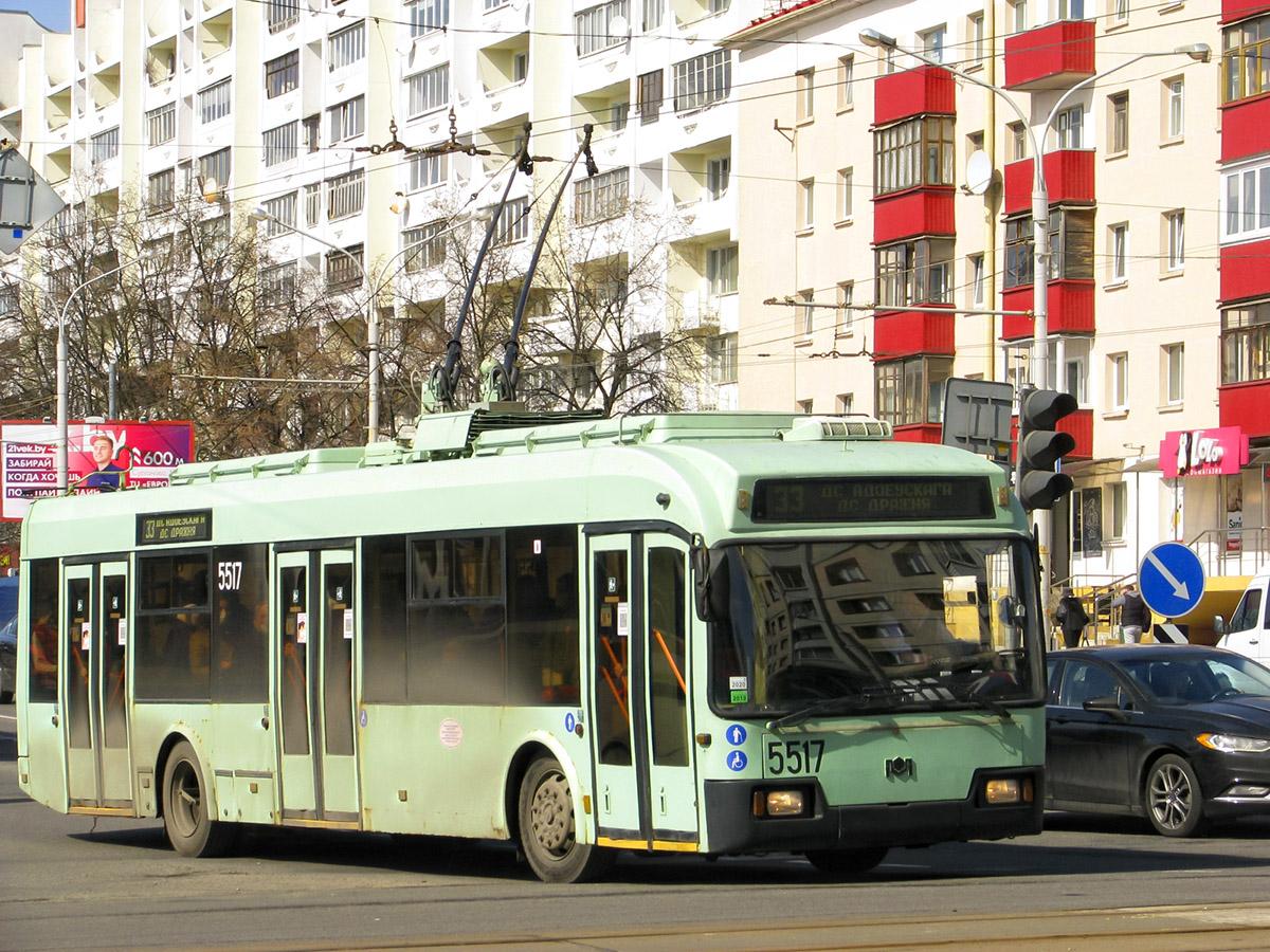 Минск. АКСМ-321 №5517