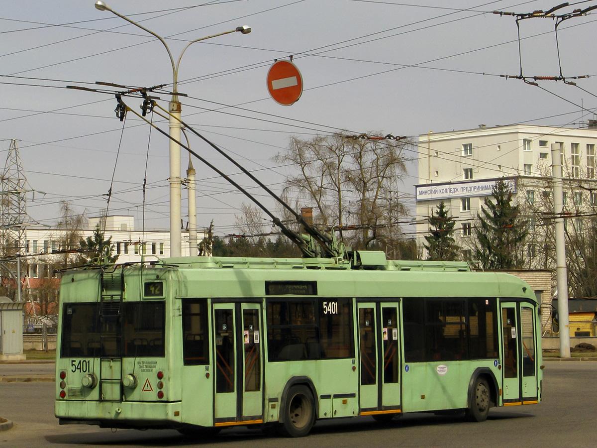 Минск. АКСМ-321 №5401