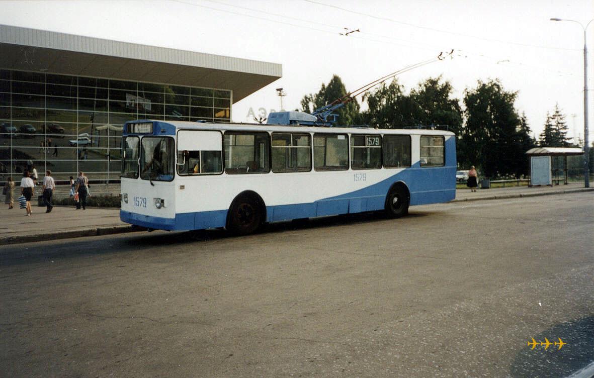 Донецк. ЗиУ-682В №1579