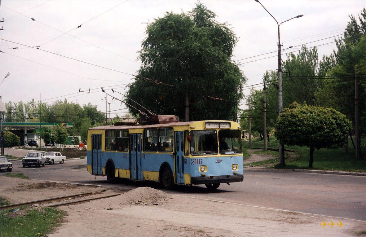 Донецк. ЗиУ-682В №2116