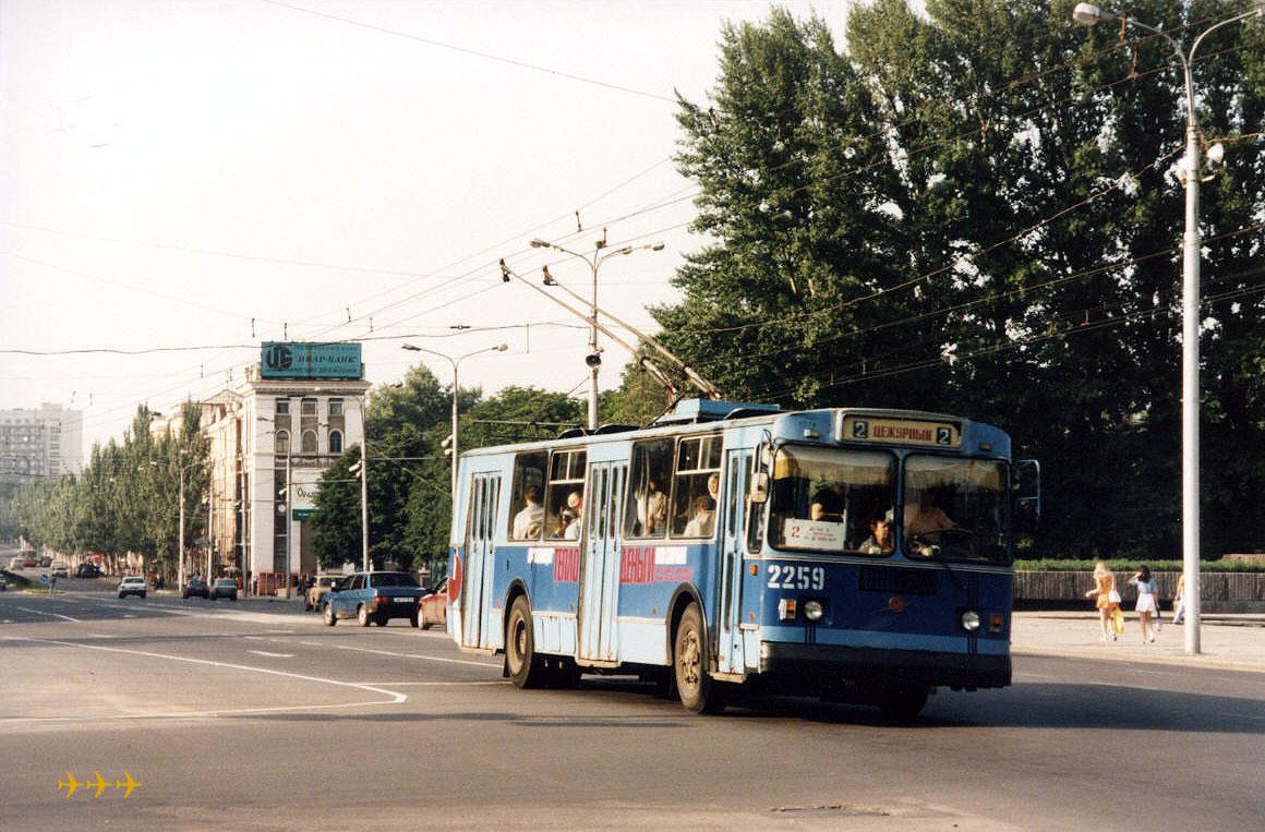 Донецк. ЗиУ-682Г00 №2259