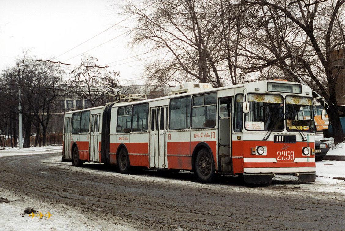 Донецк. ЗиУ-6205 №2258