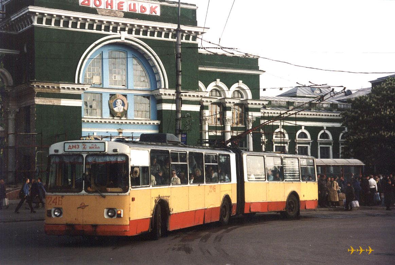 Донецк. ЗиУ-683Б (ЗиУ-683Б00) №2246