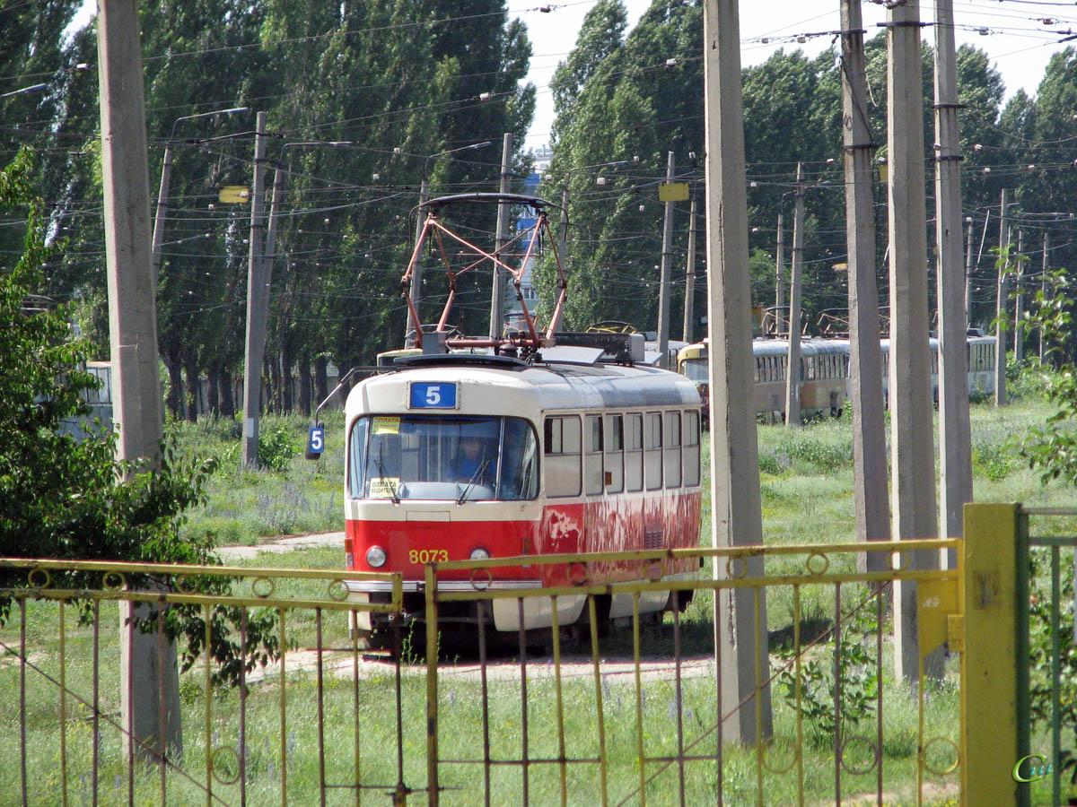 Харьков. Tatra T3M №8073