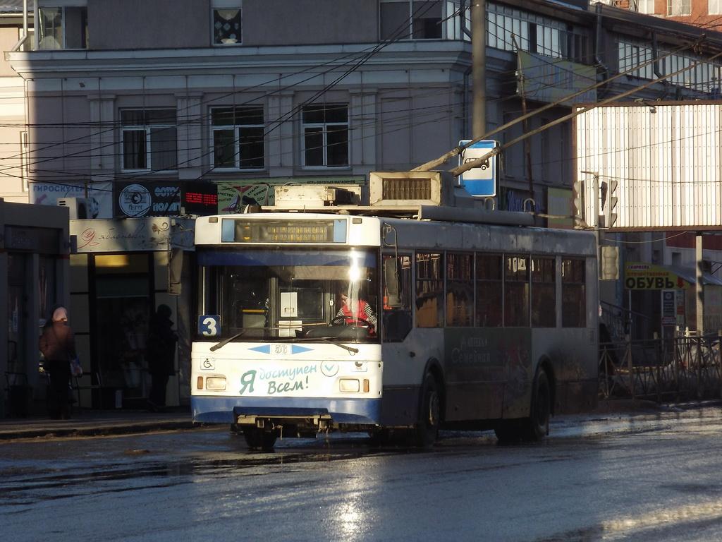 Омск. ТролЗа-5275.03 Оптима №56