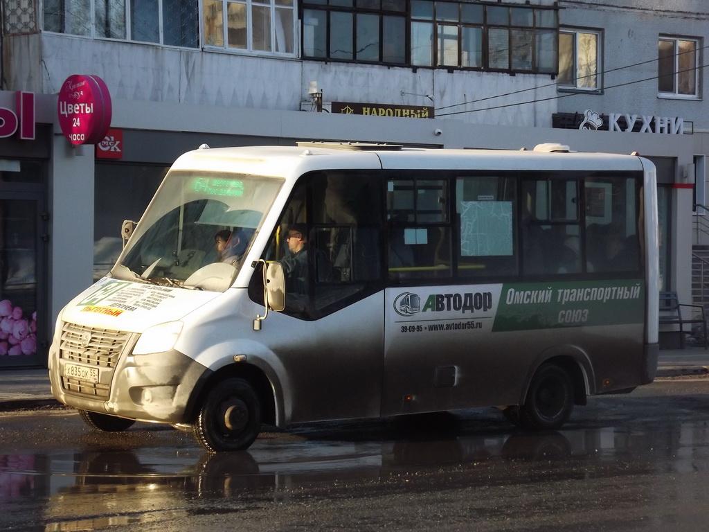 Омск. Луидор-2250DS (ГАЗель Next) х835ок
