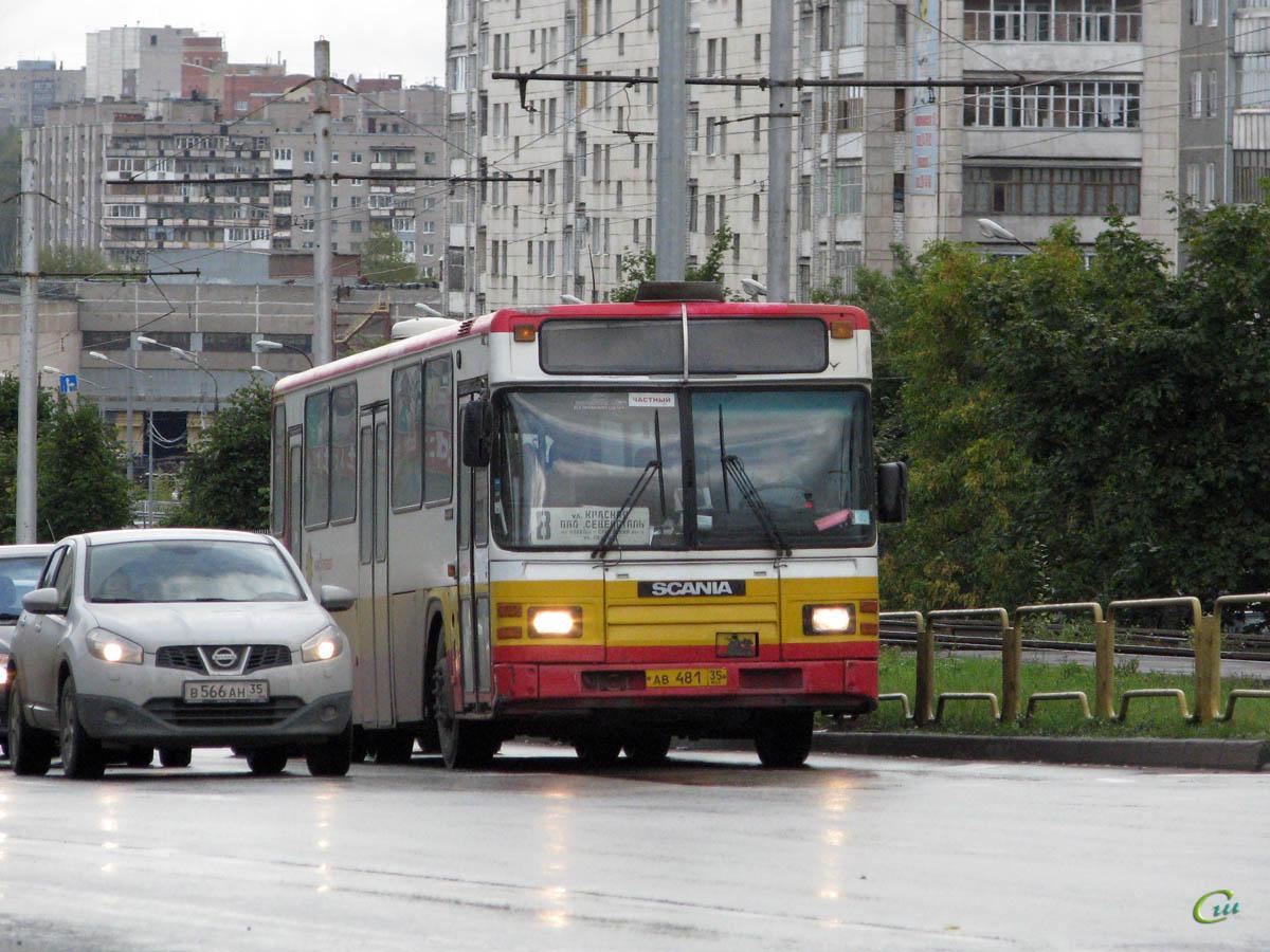 Череповец. Scania CN113CLB ав481