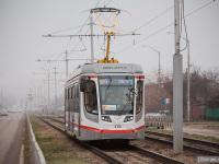 Краснодар. 71-623-04 (КТМ-23) №175