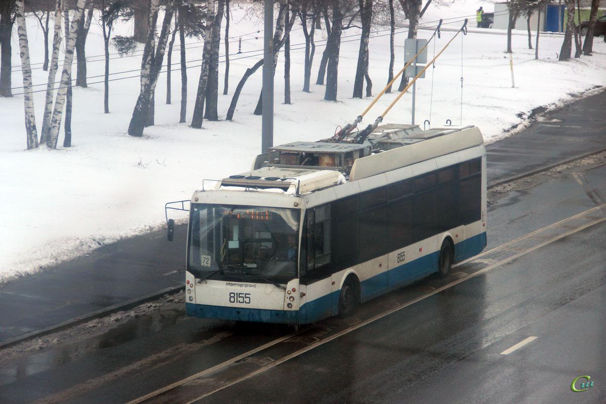 Москва. ТролЗа-5265.00 Мегаполис №8155