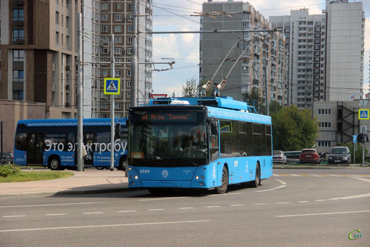 Москва. СВАРЗ-МАЗ-6275 №8989