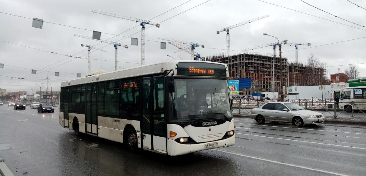 Санкт-Петербург. Scania OmniLink CL94UB х904оа