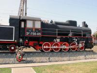 Астрахань. Эр750-05