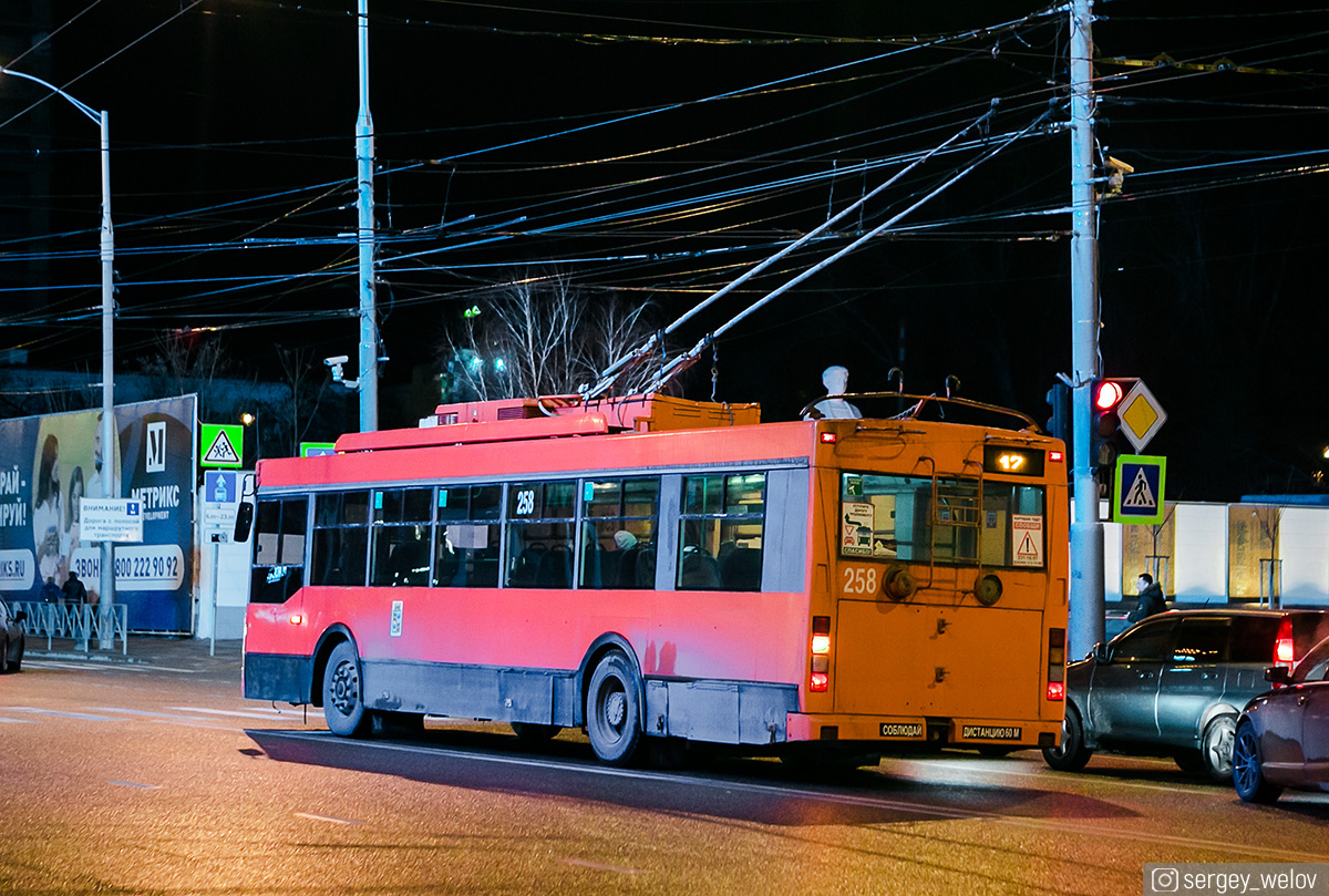 Краснодар. ТролЗа-5275.07 Оптима №258