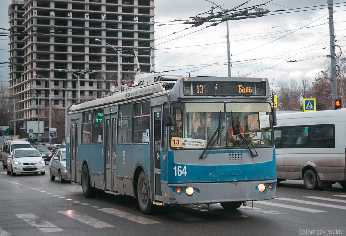 Краснодар. ЗиУ-682Г-016.04 (ЗиУ-682Г0М) №164