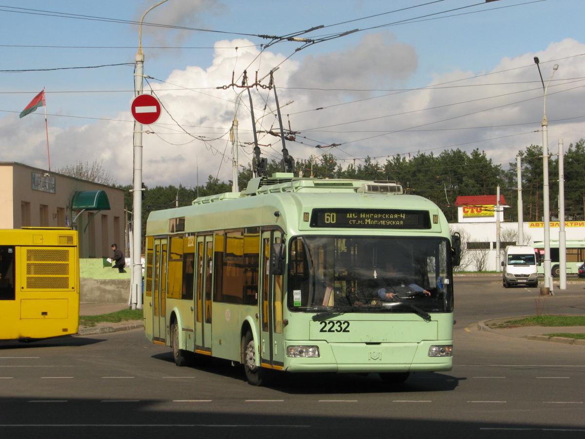 Минск. АКСМ-321 №2232