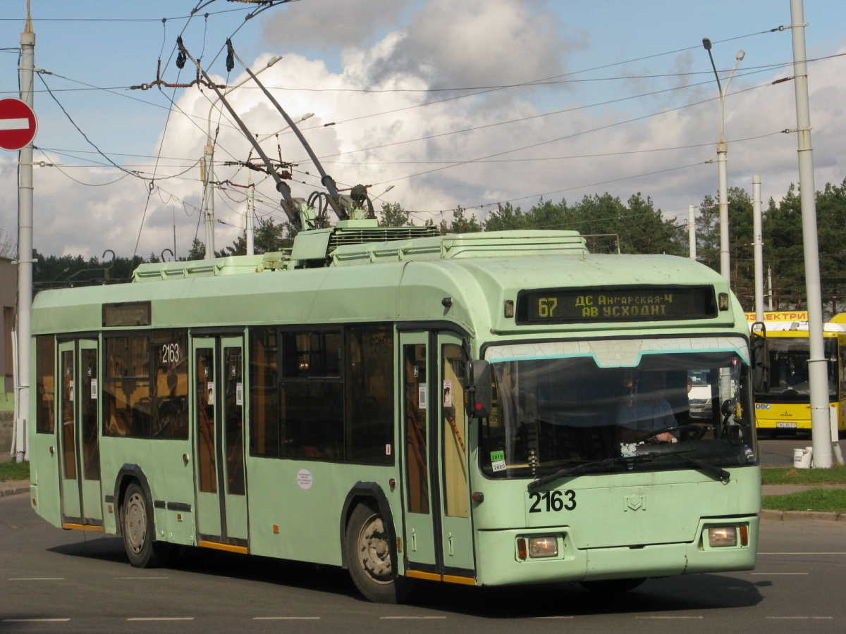 Минск. АКСМ-321 №2163