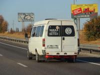 Воронеж. ГАЗель (все модификации) а302тр