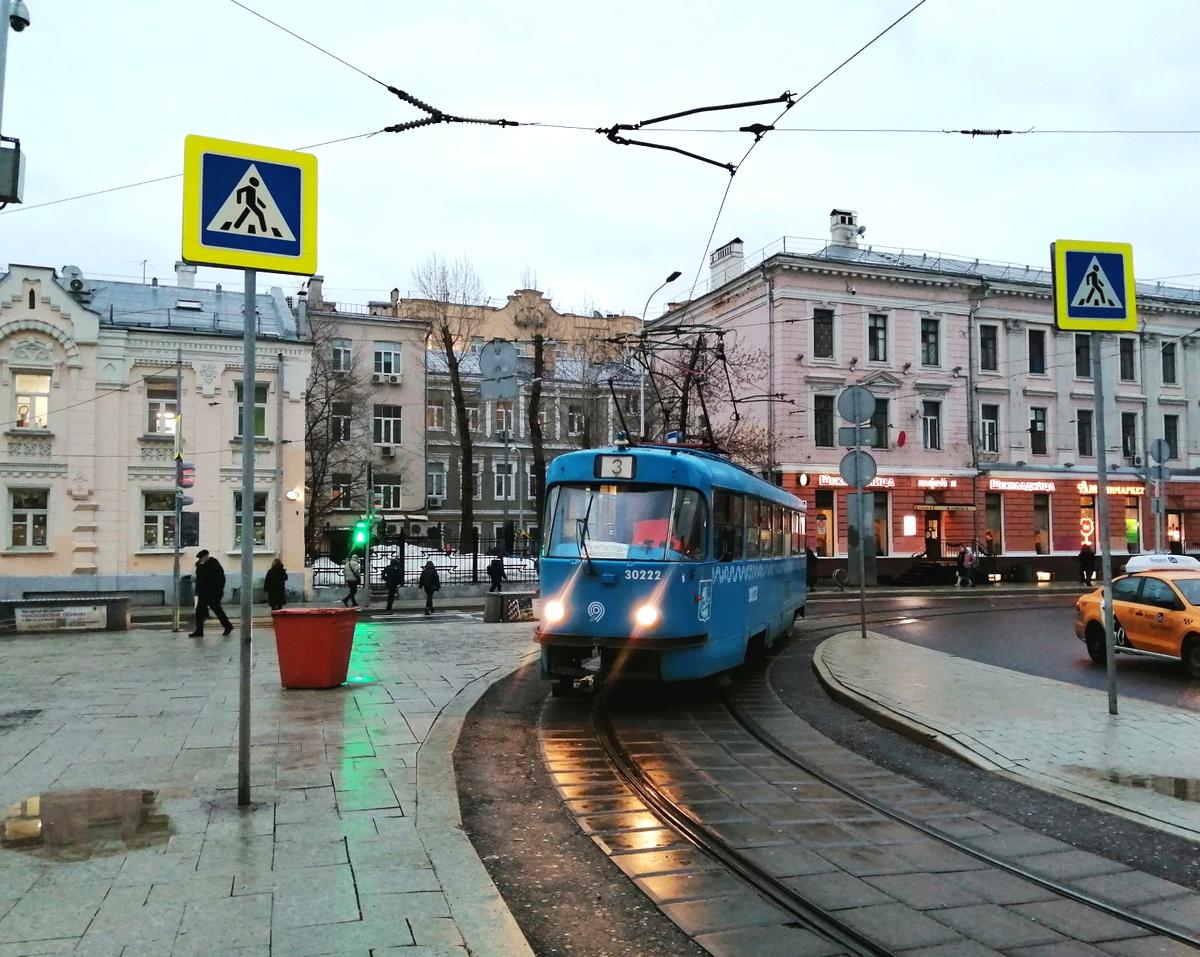 Москва. Tatra T3 (МТТЧ) №30222