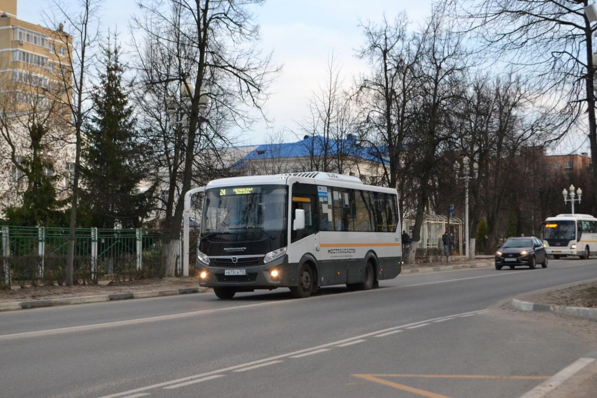 Ступино. ПАЗ-320445-04 Vector Next у673св
