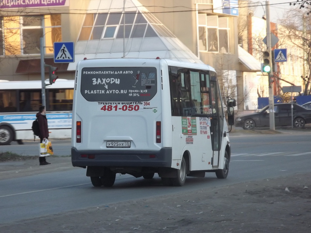 Омск. ГАЗель Next у925нх