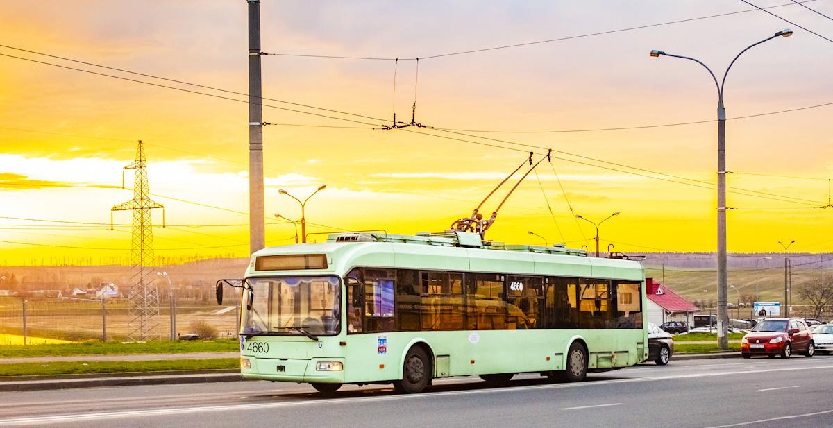 Минск. АКСМ-321 №4660