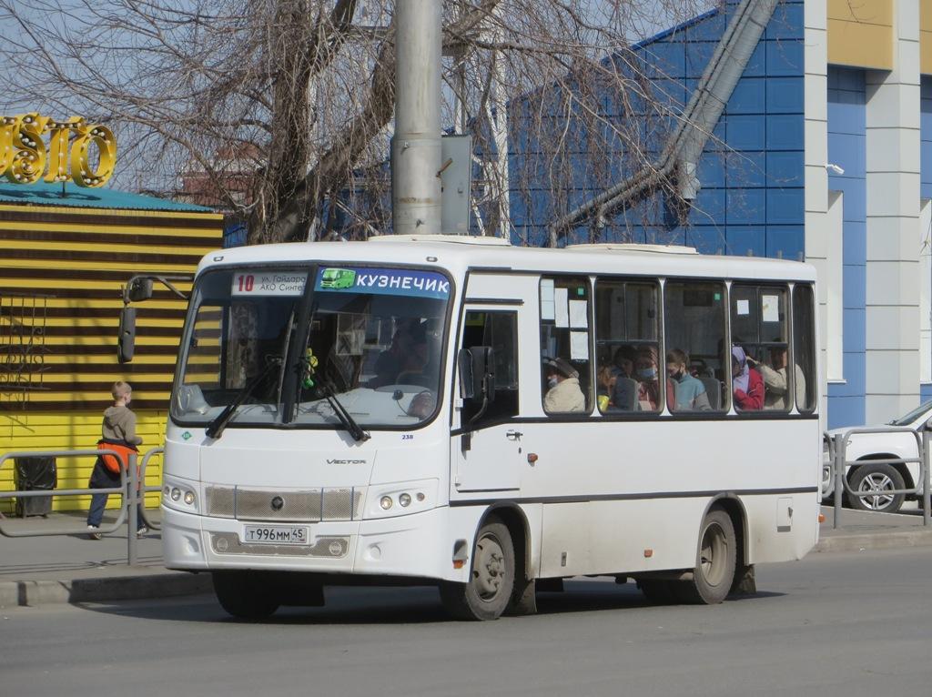 Курган. ПАЗ-320302-12 Вектор т996мм