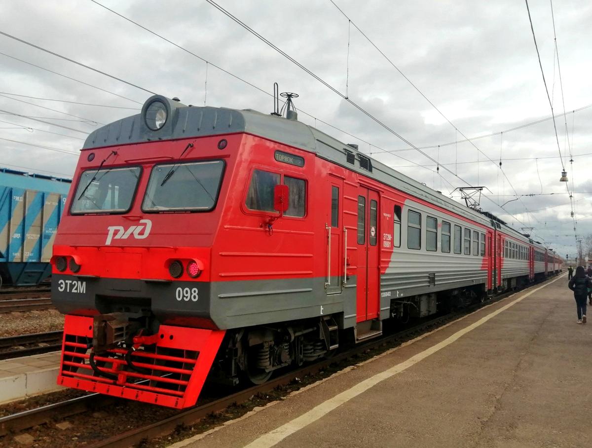 Торжок. ЭТ2М-098