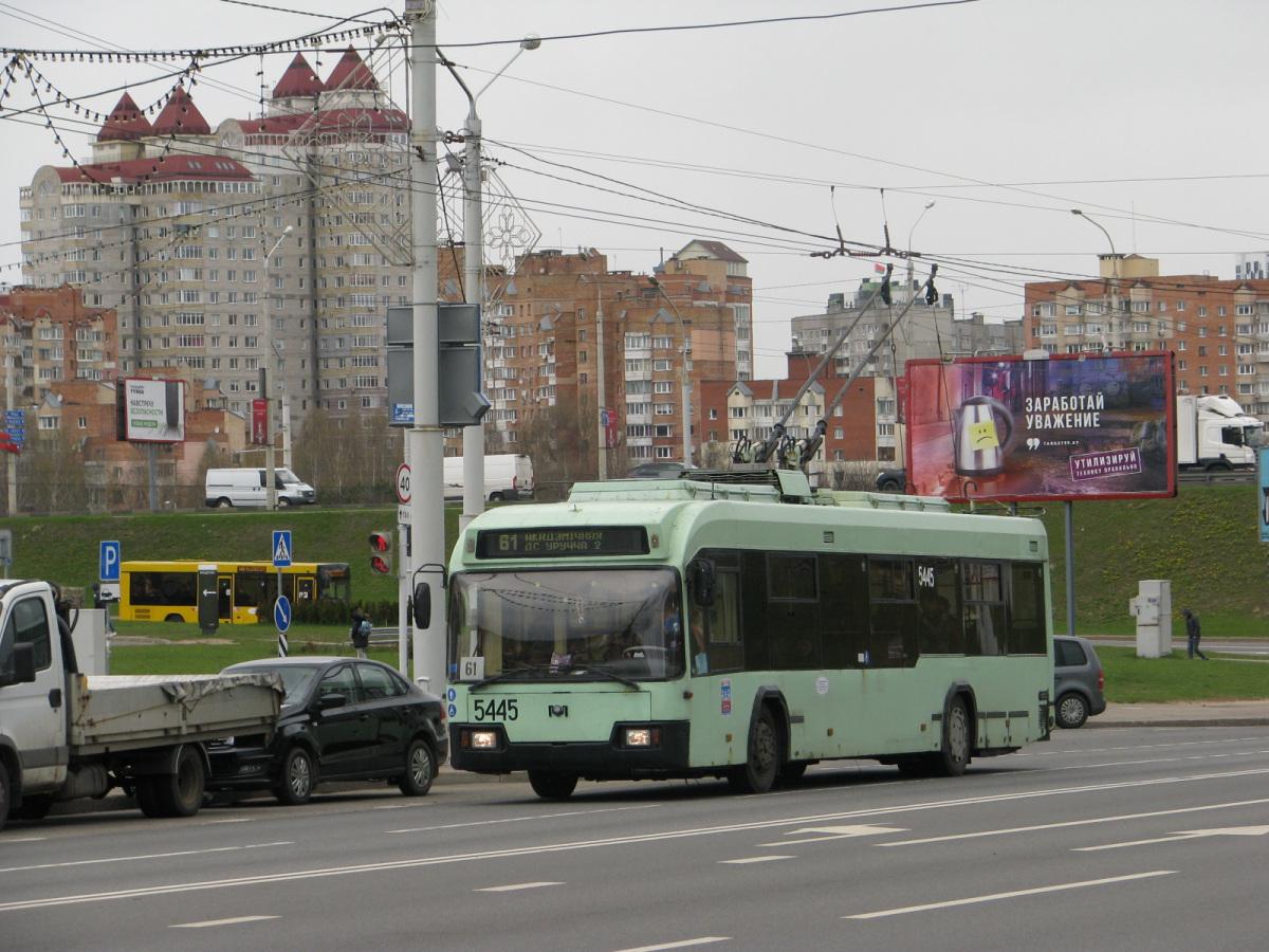 Минск. АКСМ-32102 №5445