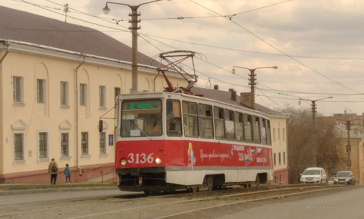 Магнитогорск. 71-605 (КТМ-5) №3136