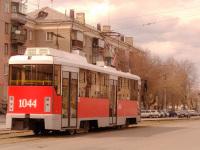 Магнитогорск. 71-605 (НПП ООО Горизонт) №1044