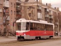 Магнитогорск. 71-605 (НПП ООО Горизонт) №1105