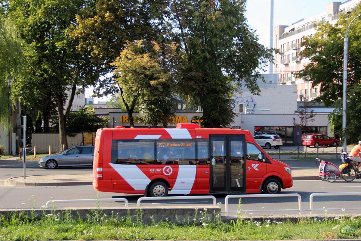 Каунас. Altas Cityline L JJO 944
