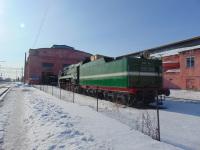 Троицк. П36-0031