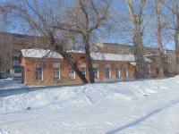 Троицк. Железнодорожные дома начала ХХ века вблизи депо станции Троицк