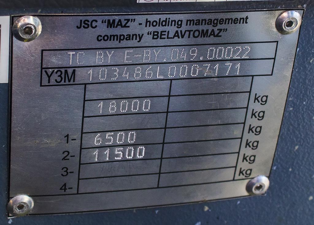 Стрежевой. МАЗ-103.486 с613хт