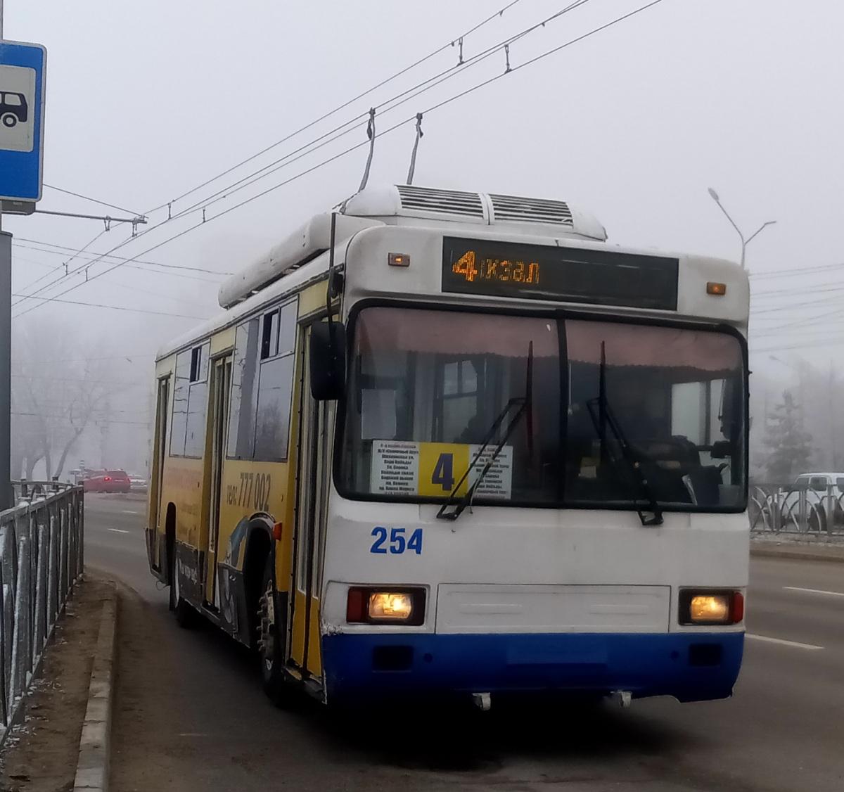 Ставрополь. БТЗ-52764Р №254