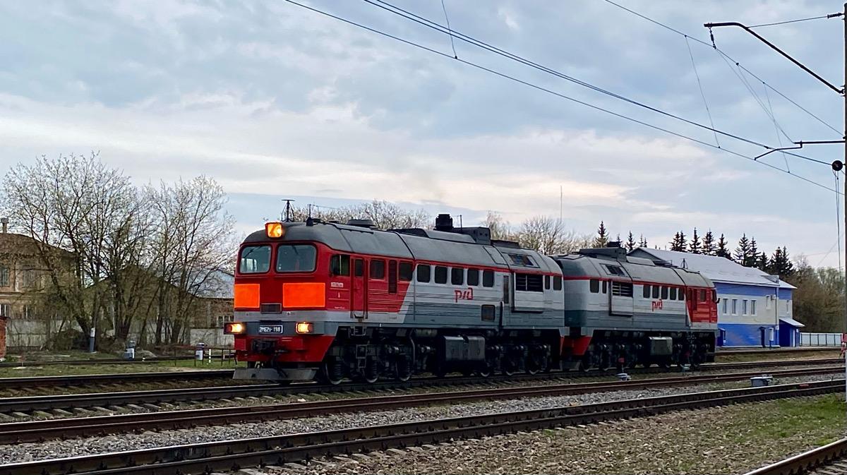 Калуга. 2М62У-0198