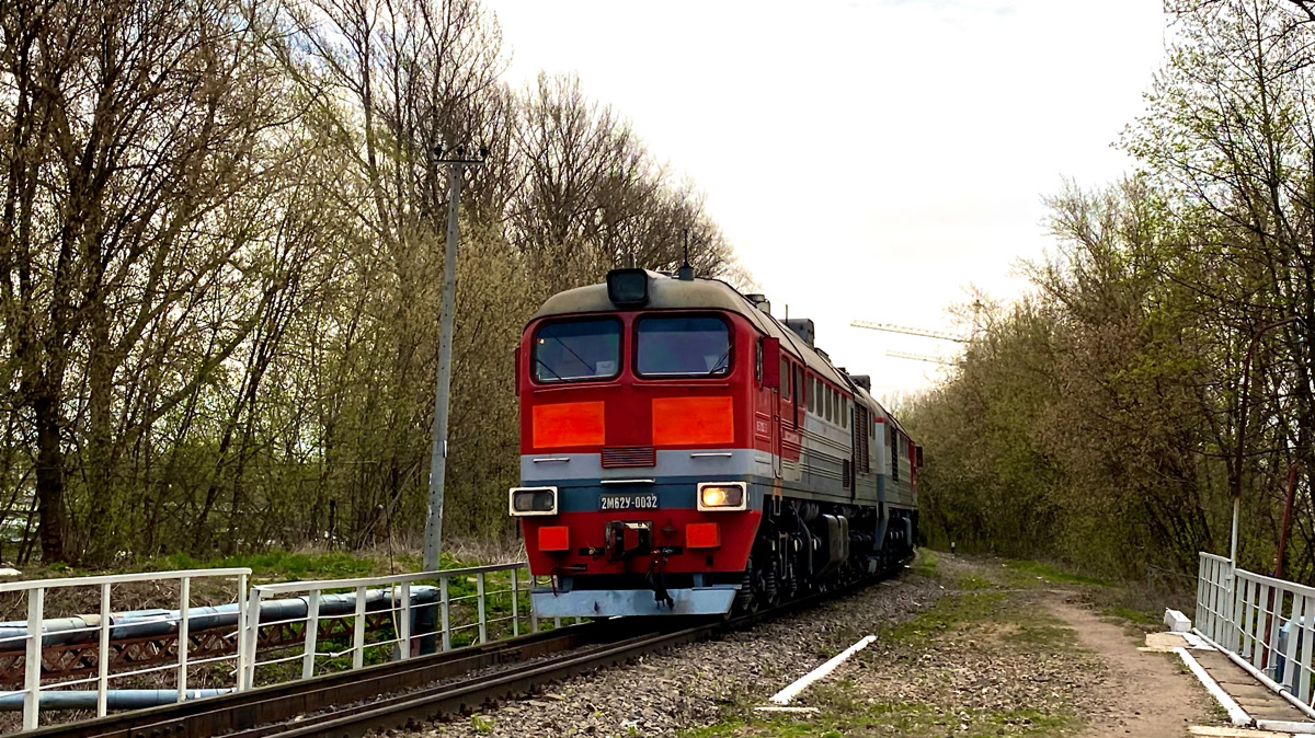 Калуга. 2М62У-0032