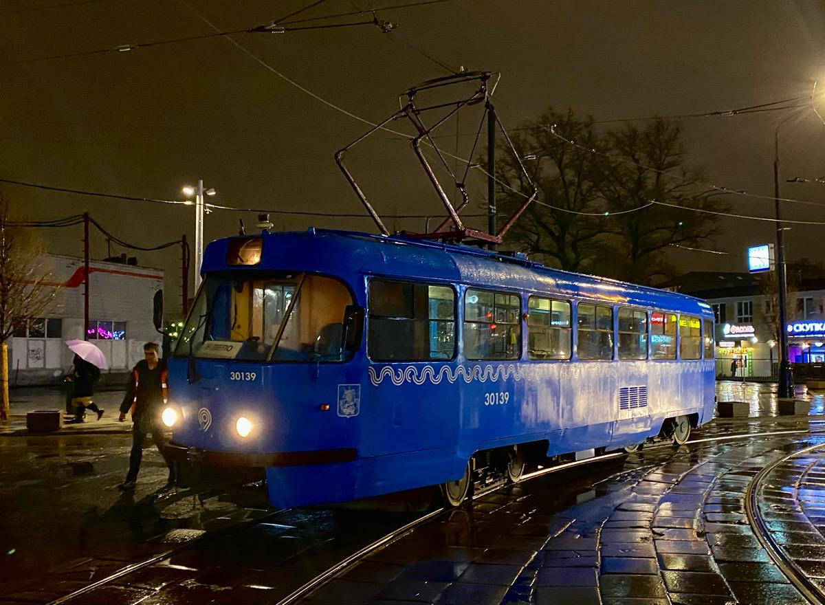 Москва. Tatra T3 (МТТЧ) №30139