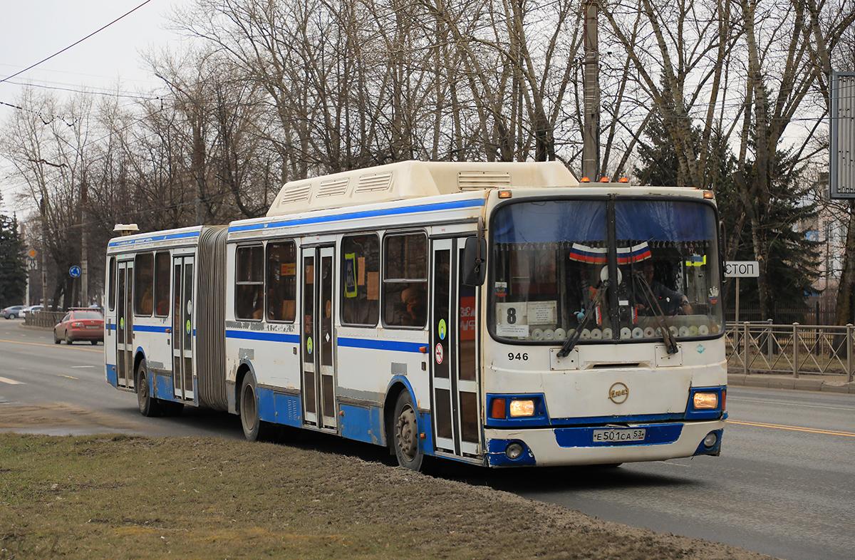 Великий Новгород. ЛиАЗ-6212.70 е501са