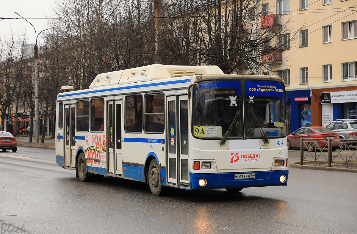 Великий Новгород. ЛиАЗ-5256.57 н811кн