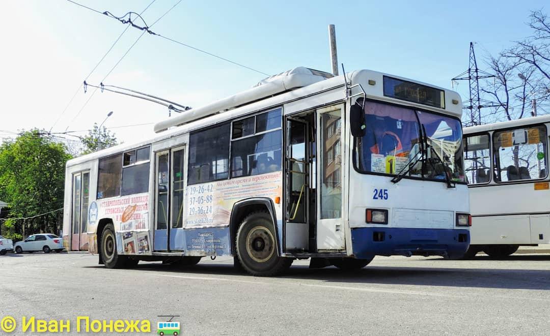 Ставрополь. БТЗ-52764Р №245