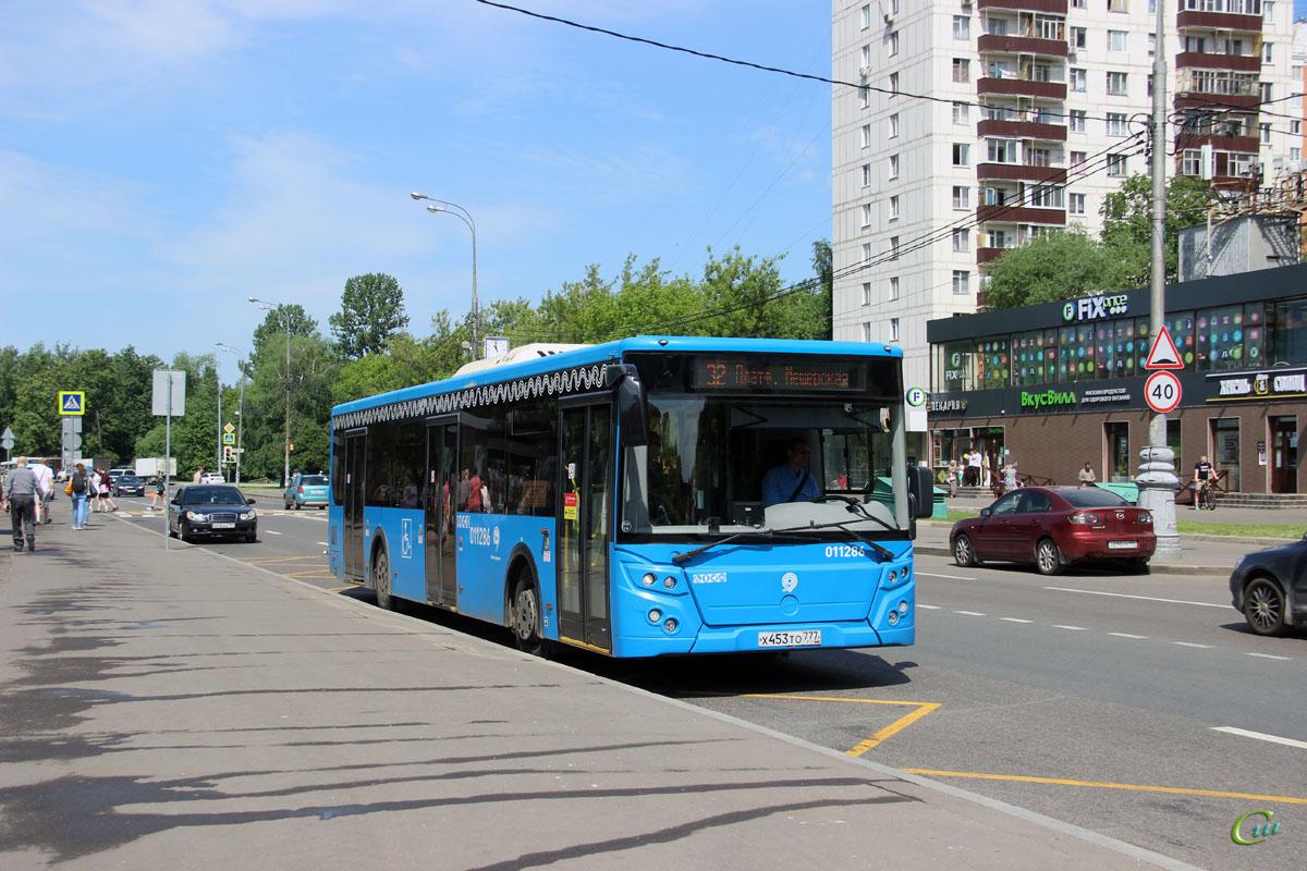 Москва. ЛиАЗ-5292.65 х453то