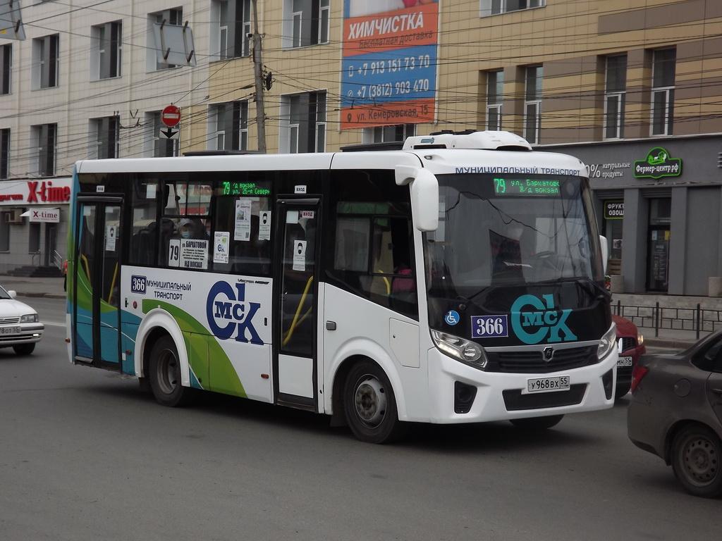 Омск. ПАЗ-320435-04 Vector Next у968вх