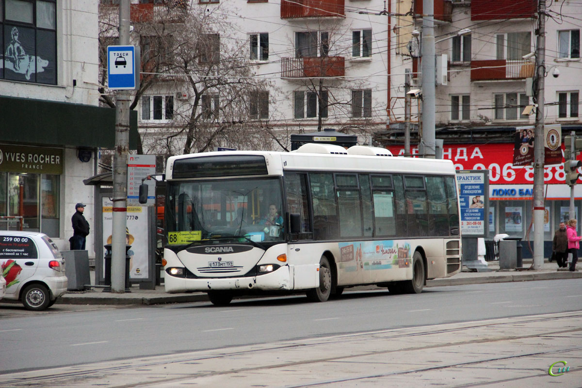 Пермь. Scania OmniLink CL94UB е173мт