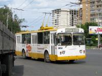 Рязань. ЗиУ-682Г00 №3054