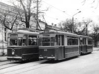 Евпатория. Gotha T59E №21, Gotha B59E №65, Gotha T2-62 №17